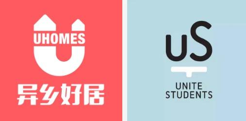 4.18 Unite Students 赴英前行会来了!来抽iPad Pro& Switch了!-异乡好居